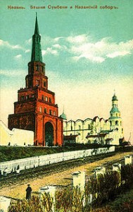 200px-Kazan_Soyembika