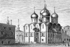 Mosca, Cremlino. A Fioravanati Cattedrale dell'Assunzione